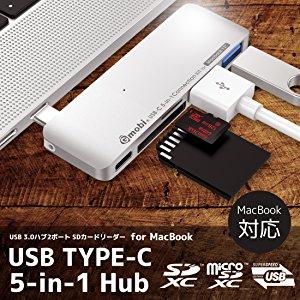 新MacBook用 充電しながら使えるハブ Type-C USB 3.0ハブ 2ポート SDカードリーダー Micro SDカード iMac MacBook Air MacBook Pro MacBook Mac Mini PC GN21B